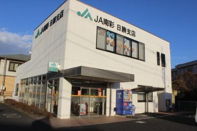 旧日勝支店(ATM)