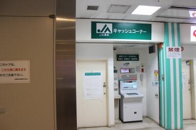 ワッツ岩槻(ATM)