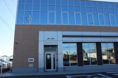 菖蒲営農経済センター